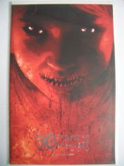30 Days of Night Red Snow #1 Retail Incentive Foil Variant
